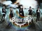 BRIDEAR 1
